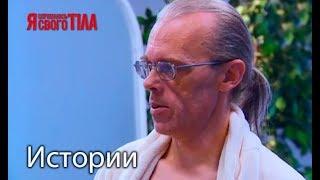 Игорь Крот избавился от паховой грыжи