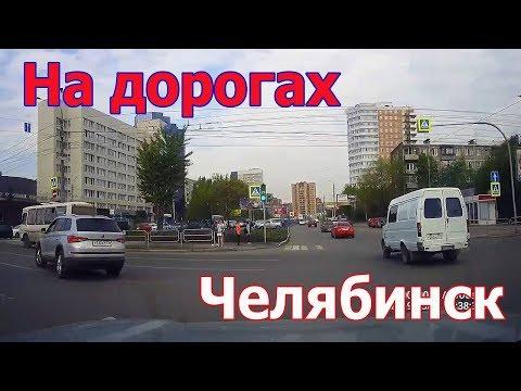 Дорожные ситуации -