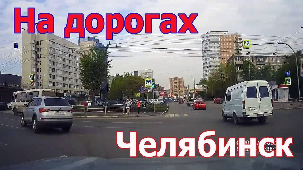 Дорожные ситуации - небольшая подборка с видеорегистратора ...