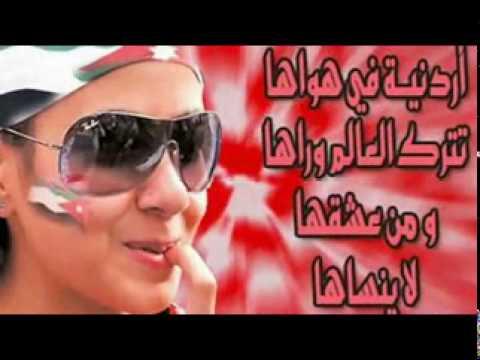 اغاني اعراس اردنية حسين السلمان