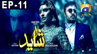 Shayad  Episode 11 | Har Pal Geo