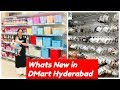 Whats New in Dmart Hyderabad | Cheap D Mart New products | dmart whats new | SuperStylish Namrata