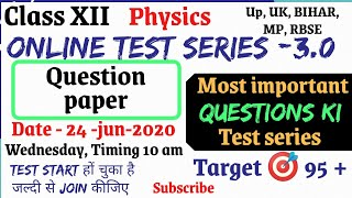 (questions paper) Physics online test series 3 || most important questions of gauss's theorem