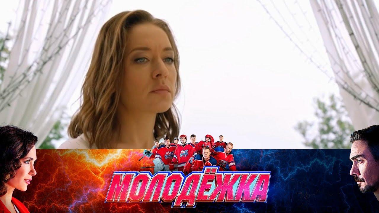 Юлия макеева работа онлайн верещагино