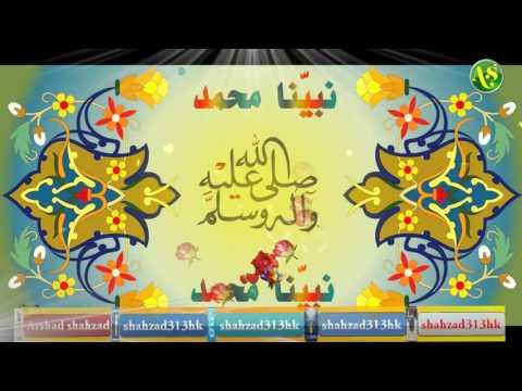 Woh Mera Nabi Hai By Mufti Anas Younus
