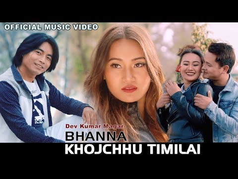 Bhanna Khojchhu By Dev Kumar Magar, New Nepali Pop Song