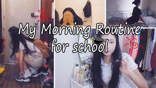흔한 한국 여고생의 (개학날)아침 / My Morning Routine for school ☀