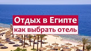 видео Статьи о Египте