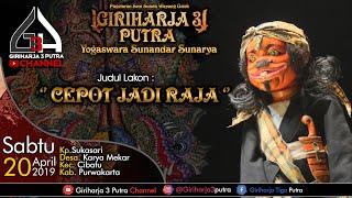 Download lagu '' CEPOT JADI RAJA ''   SIARAN TUNDA GIRIHARJA 3 PUTRA    Yogaswara Sunandar