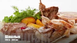 Меню ресторана 'Корчма' промо(, 2016-11-14T19:31:58.000Z)
