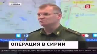 Афера с Беспилотниками в Сирии  Новости Сирии, России, Украины