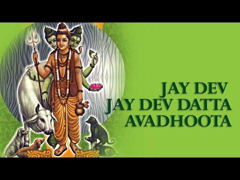 Jay Dev Jay Dev Datta Avadhoota | जय देव जय देव दत्ता अवधूता | Shri Dattaguru | Lata Mangeshkar
