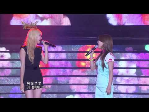 에프엑스 甛蜜蜜 Comrades  Almost A Love Story KBS MUSIC BANK in Hong Kong 2012 07 06