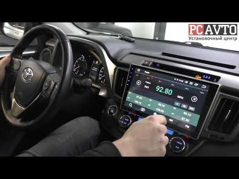 Toyota RAV4 - штатная Android-магнитола с поддержкой кругового обзора