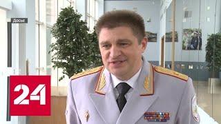 Таинственная отставка начальника ГИБДД по Краснодарскому краю - Россия 24