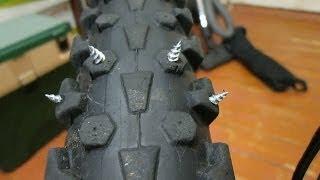 Как сделать шипованную резину на велосипед(В этом видео я подробно расскажу как шиповать старую покрышку саморезами. Готов к зимним покатушкам)), 2014-01-08T21:39:23.000Z)