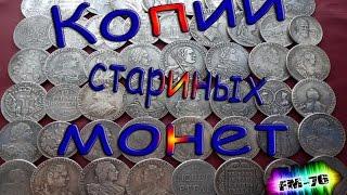 Пить или не пить монета с алиэкспресс))) и семена гигантской клубники