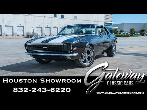 1967 Chevrolet Camaro Gateway Classic Cars #1499 Houston Showroom