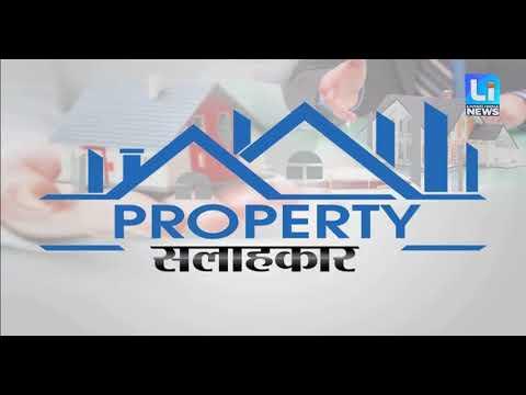 Emerging Sectors of Noida | Property सलाहकार- Best Advice on Property| #LivingIndiaNews