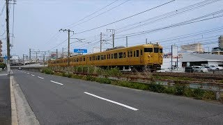 JR西日本115系L-11編成 新井口発車