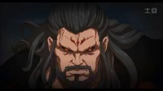 Badass Chinese Anime Movie trailer kuiyu chouyuan