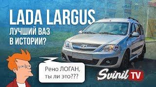 Лада Ларгус (Lada Largus) объективный обзор на ВАЗ 2015 г.в.