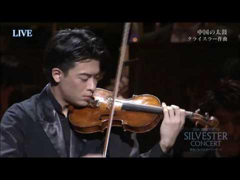 「中国の太鼓」 クライスラー作曲