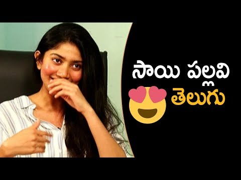Sai Pallavi About Telugu Language | TFPC