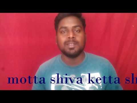motta shiva ketta shiva ; sivalingka; movies updates and HOT CINEMA NEWS