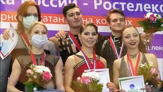 boikova kozlovkii mishina galliamov tarasova morozov russian pairs 2020 21