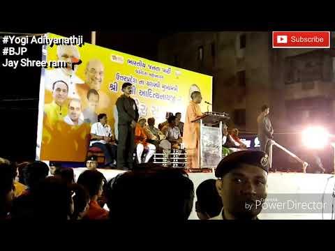 Yogi Adityanath live speech in Vadodara 2017|Support BJP|Election 2017