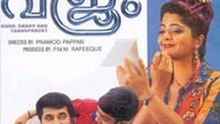 Vajram 2004: Full Malayalam Movie