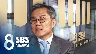 """최강욱 """"근거 없는 조작 수사"""" vs 검찰 """"객관적 물증 확보"""" / SBS"""