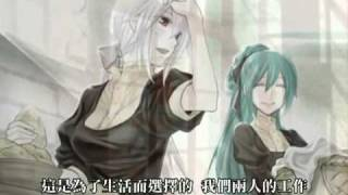 【惡之系列外傳】 白之女(白ノ娘)【弱音ハク】 thumbnail