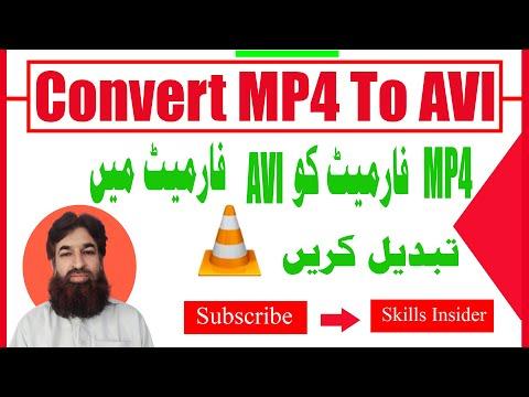 how to convert mp4 to avi using vlc | mp4 to avi converter | Free windows Converter | Skills Insider