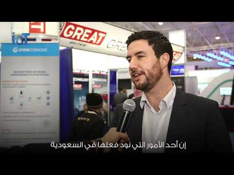 Sunstone star at Saudi IOT!