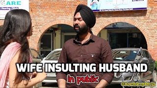 Wife insulting husband in public | Harshdeep Ahuja V12