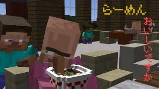 [マインクラフト アニメ]村人の奇妙なラーメン?屋[MMD]/[Minecraft Animation ]Villager's strange noodles restaurant thumbnail