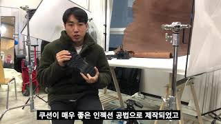 청년꼰대 마케터 최재혁군의 좋은 제품을 찾는 공식