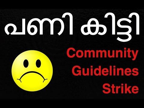 Got Community Guidelines Strike   MALAYALAM   NIKHIL KANNANCHERY