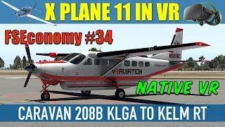 X Plane 11 Native VR FSEconomy #34 Caravan 208B KLGA to KELM Oculus Rift
