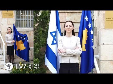 Kosovo Opens Embassy In Jerusalem;US Reserves Right To Respond To Iraq Attacks-TV7 Israel News 15.03