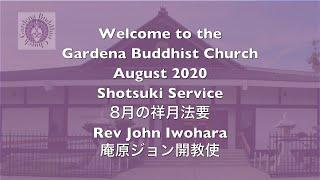Shotsuki Service August 2020