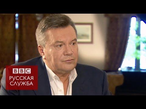 """Янукович о страусах в """"Межигорье"""" - BBC Russian"""