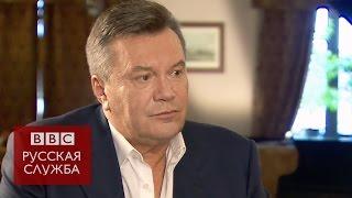Янукович о страусах в