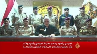 انطلاق عملية استعادة الموصل من سيطرة تنظيم الدولة