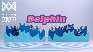 Download video 오마이걸(OH MY GIRL)_Dolphin - Special Clip @따따따따🌀 물보라를 일으켜〰🐬💦