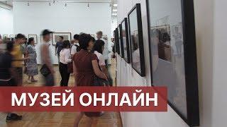 Виртуальная экскурсия в музей ИЗО Кыргызстана