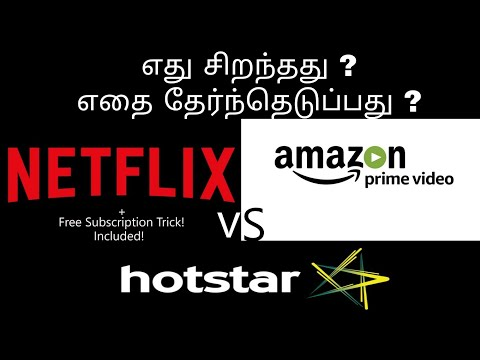 Amazon Prime Video Vs Netflix Vs Hotstar!(Tamil/தமிழ்)|Geekytamizha