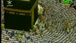 Athan in Mecca مكة اقامةالصلاة
